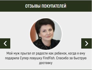 купить рыболовную сеть финку в украине