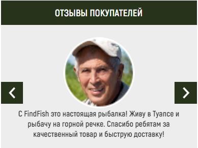 купить декоративную рыболовную сеть волгоград