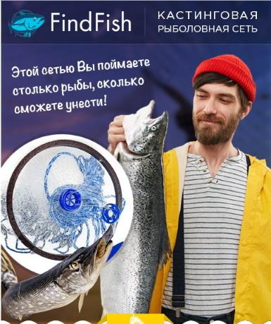 сети рыболовные под водой