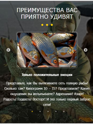 активатор клева fishhungry голодная