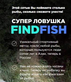 рыболовные сети калининград