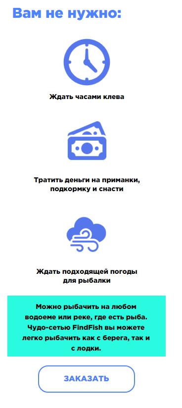 кастинговые сети москва
