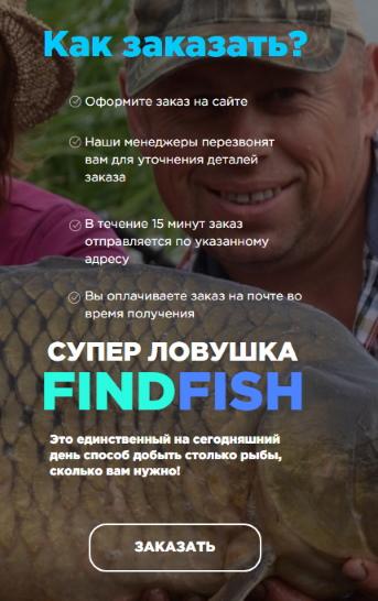 регистрация рыболовных сетей в 2020г