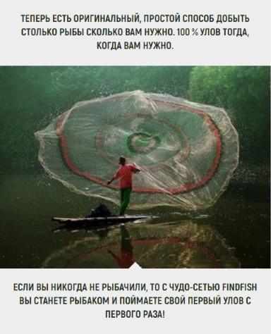 груза для рыболовных сетей