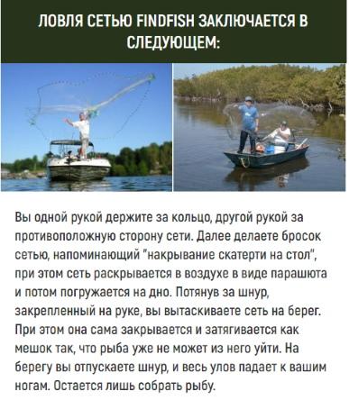 рыболовные сети финские 3 метра высотой